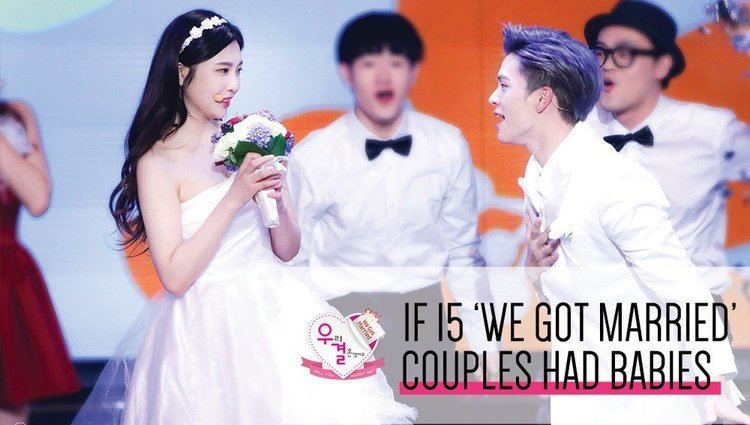 We got married ep187