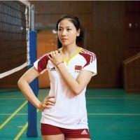 Wei Qiuyue wwwvolleyballmoviesnetmediauploadplayers143