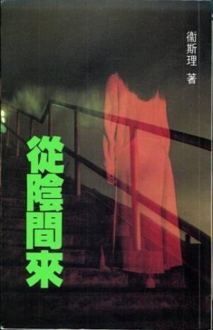 Wei Sili Wei Sili AbeBooks