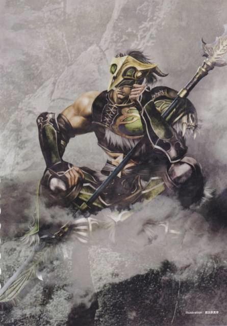 Wei Yan Wei Yan Character Giant Bomb