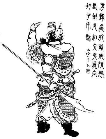 Wei Yan Wei Yan Wikipedia
