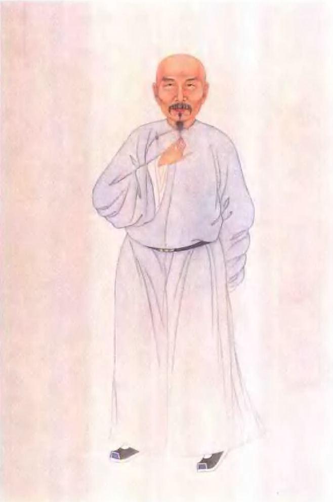 Wei Yuan httpsuploadwikimediaorgwikipediacommonsbb