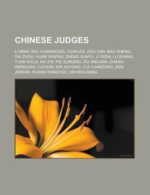 Wei Yuanzhong Chinese Judges Li Mian Wei Yuanzhong Yuan Zai Dou Can Bao