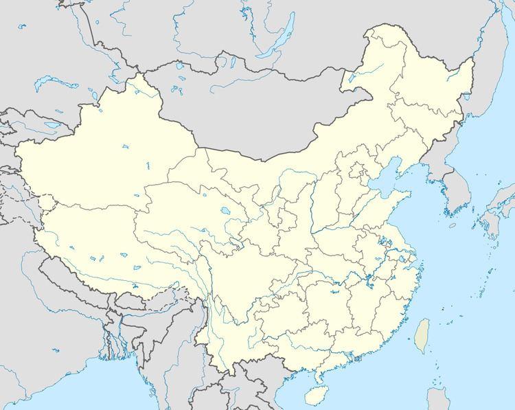 Weifang Airport