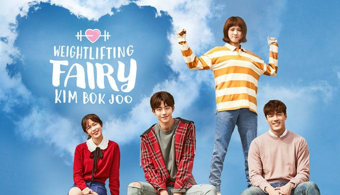 Weightlifting Fairy Kim Bok-joo Weightlifting Fairy Kim Bok Joo Watch Full