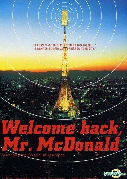 Welcome Back, Mr. McDonald YESASIA Welcome Back Mr McDonald Movie Flyer Celebrity Gifts
