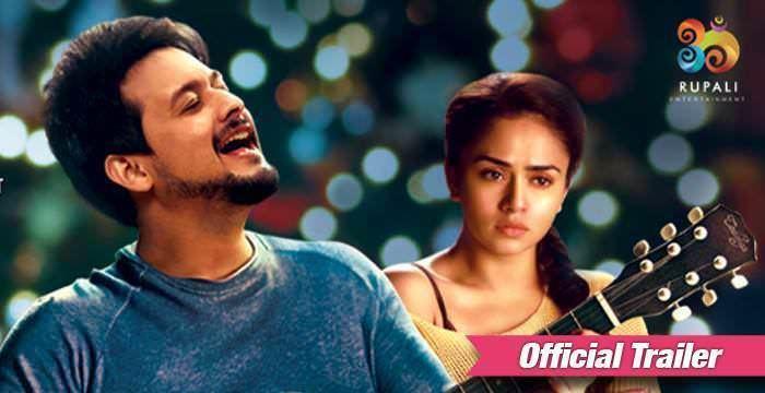 Welcome Zindagi Welcome Zindagi Marathi Movie Trailer