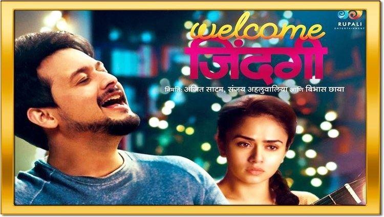 Welcome Zindagi Welcome Zindagi 2015 Marathi Movie Poster Launch YouTube