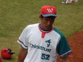 Wen-bin Chen twbsballdilstkuedutwwikiimagesthumb99eDS