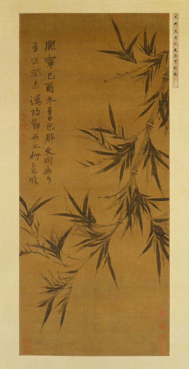 Wen Tong Ke Jiusi Bamboo after Wen Tong Chinese Painting China Online Museum