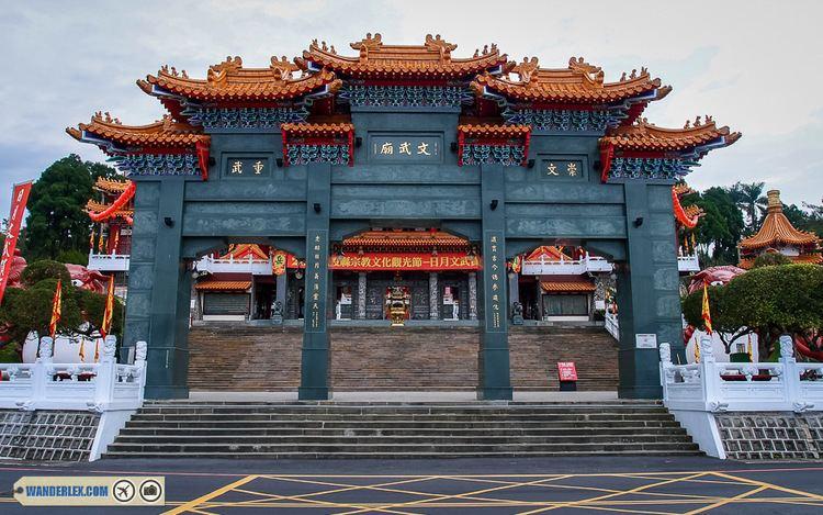 Wen Wu temple Wenwu Temple of Sun Moon Lake WanderLex