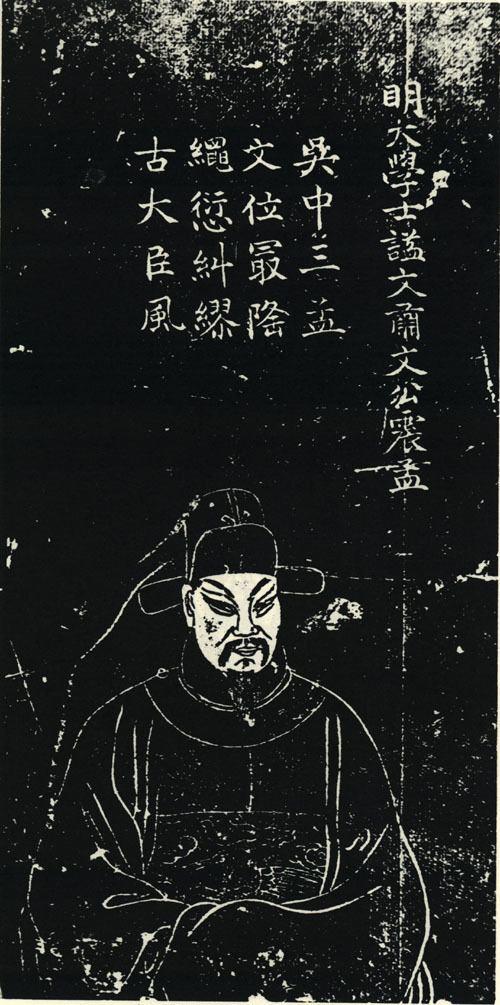 Wen Zhenmeng