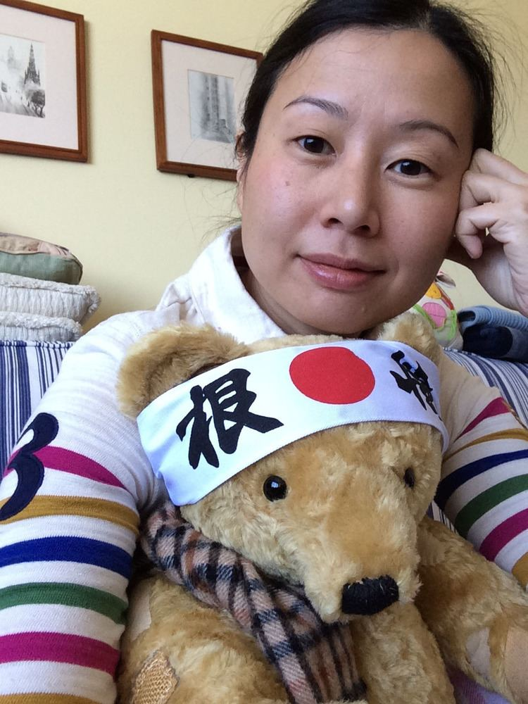 Wena Poon Wena Poon on life and death in occupied Kyoto The Japan Times