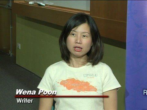 Wena Poon The Interview Of Wena Poon YouTube