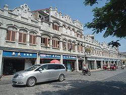 Wenchang httpsuploadwikimediaorgwikipediacommonsthu