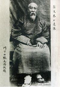Weng Tonghe httpsuploadwikimediaorgwikipediacommonsthu