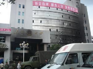 Weng'an County a3atthudongcom206601300000012339121496669739