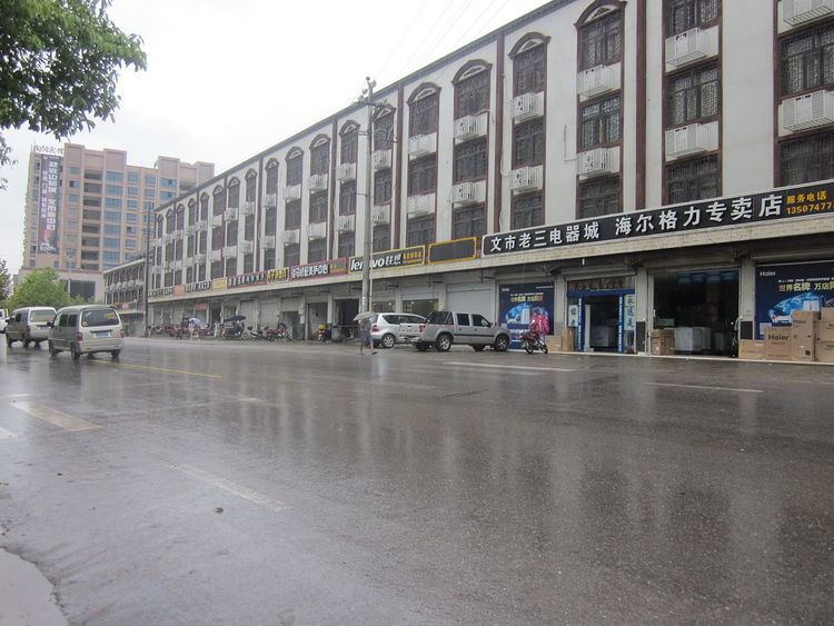 Wenjiashi