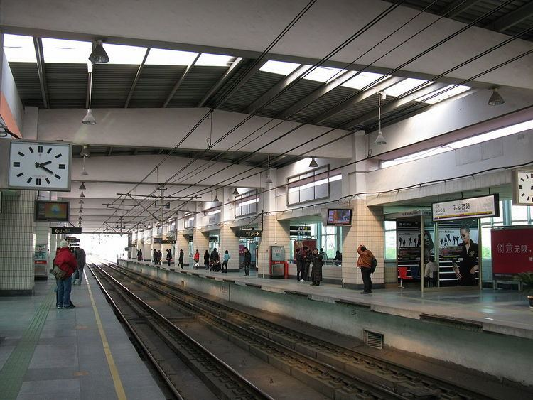 West Yan'an Road Station