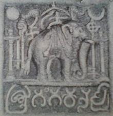 Western Ganga dynasty httpsuploadwikimediaorgwikipediacommonsthu
