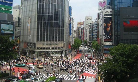Western Tokyo wwwjapanguidecomg73051westerntokyojpg