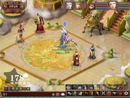 Westward Journey Online II img2178comchinagame2010077324917176773249240