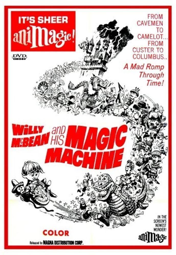 Willy McBean and His Magic Machine Movie 1965