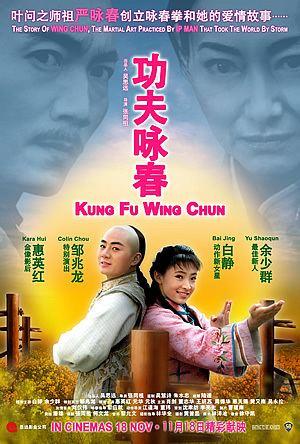 Wing Chun (film) Kung Fu Wing Chun 2010 movieXclusivecom