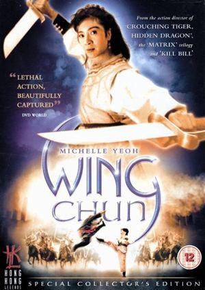 Wing Chun (film) planetjinxatroncomimages2014wingchunjpg