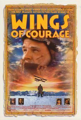 Wings of Courage httpsuploadwikimediaorgwikipediaen55aWin