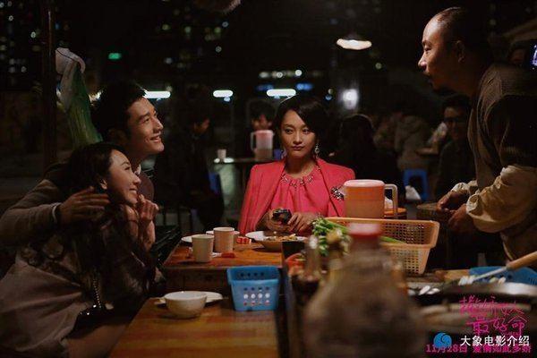 Women Who Flirt Women Who Flirt All China Womens Federation