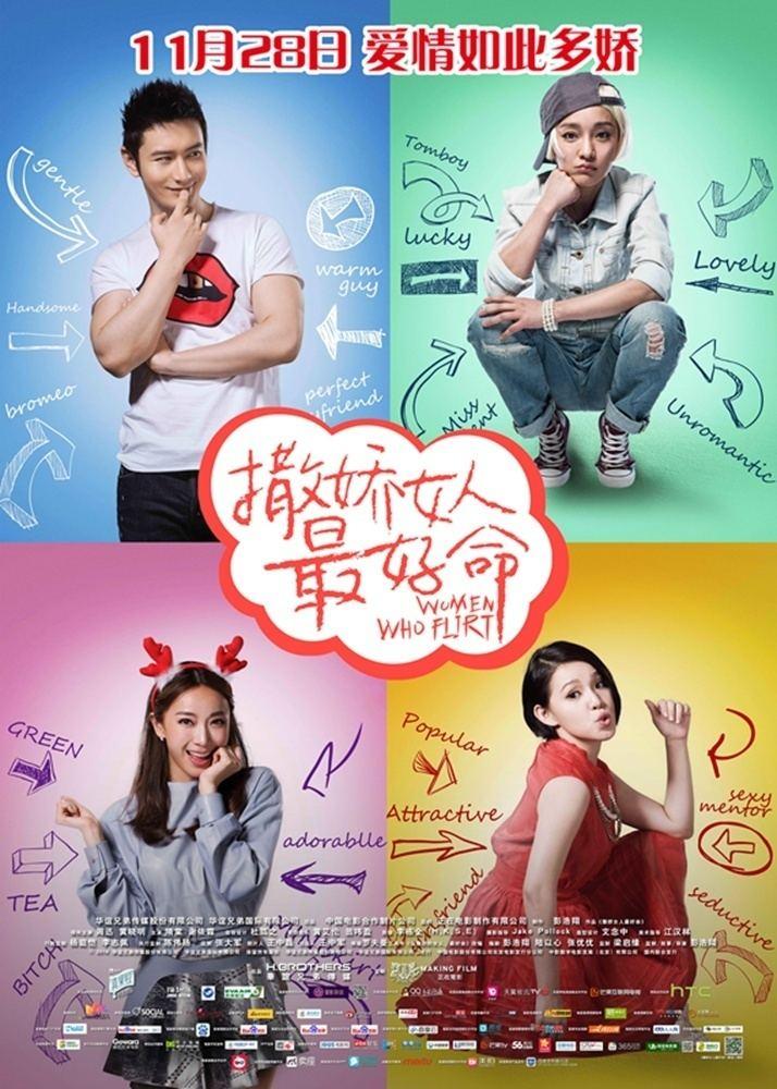 Women Who Flirt Women Who Flirt Film Review Drama for Real