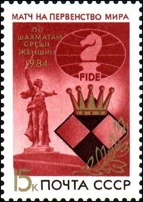 Women's World Chess Championship 1984