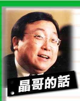 Wong Jing Wong Jing Biography