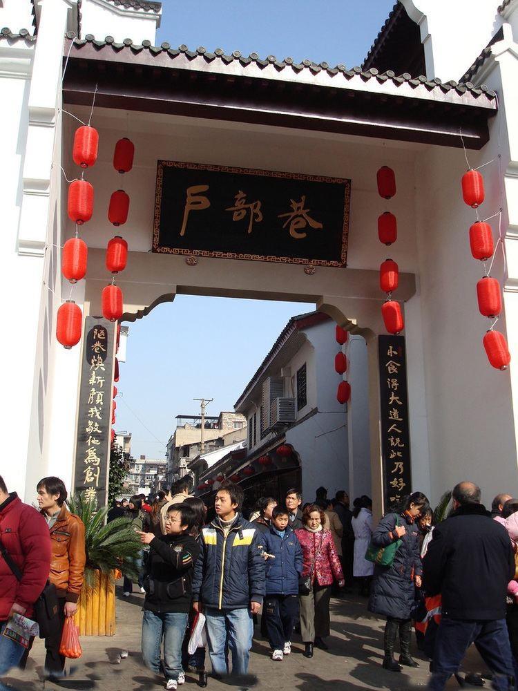 Wuhan in the past, History of Wuhan