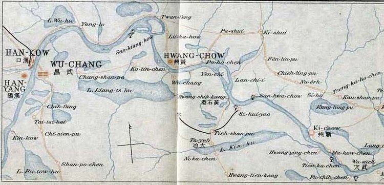 Wuxue in the past, History of Wuxue