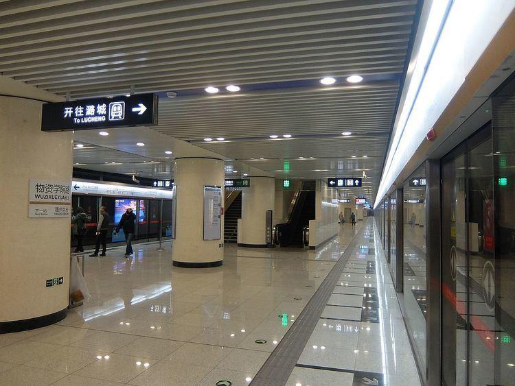 Wuzixueyuanlu Station