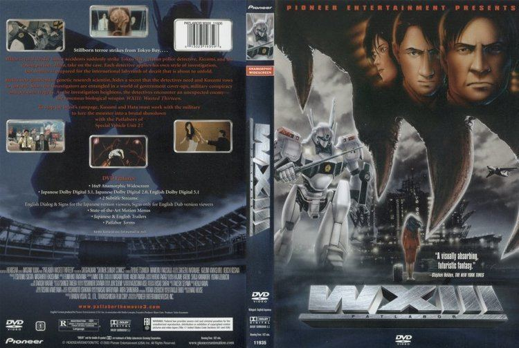 WXIII: Patlabor the Movie 3 Patlabor WXIII Movie DVD Scanned Covers 672Patlabor WXIII DVD