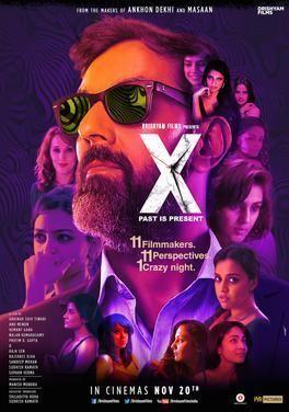 X (2014 film) movie poster