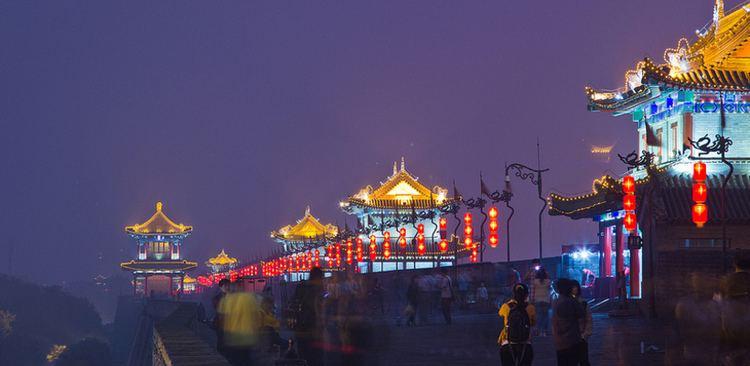 Xian Culture of Xian
