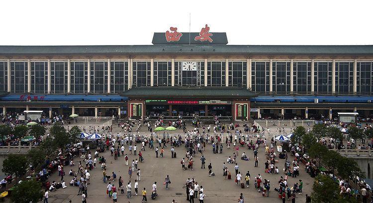 Xi'an Railway Station