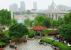 Xinyu httpsuploadwikimediaorgwikipediacommonsthu