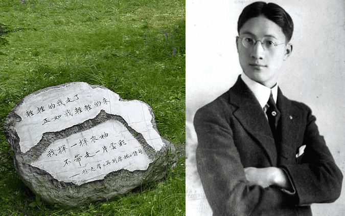 Xu Zhimo Farewell Again Xu Zhimo 83 years since the death of one of Chinas