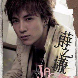 Joker Xue Joker Xue Lyrics Songs and Albums Genius