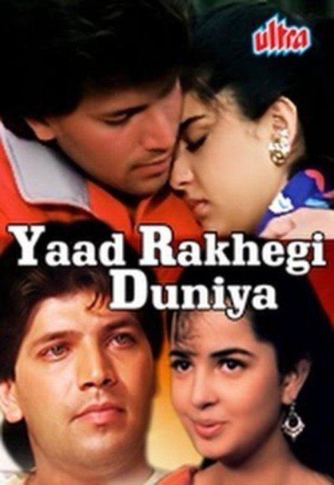 Yaad Rakhegi Duniya Yaad Rakhegi Duniya 1992 IMDb