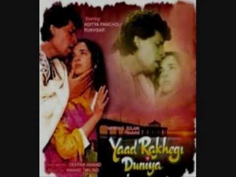 Yaad Rakhegi Duniya Gali Gali Mein Gana Yaad Rakhegi Duniya 1992 Full Song YouTube