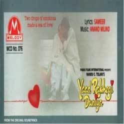 Yaad Rakhegi Duniya Yaad Rakhegi Duniya 1992 Hindi Movie Mp3 Song Free Download