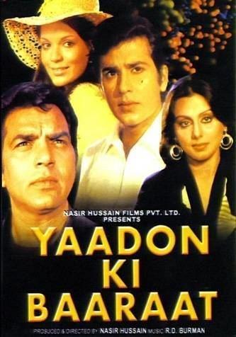 Yaadon Ki Baaraat Yaadon Ki Baaraat Movie on Sab Asia Yaadon Ki Baaraat Movie