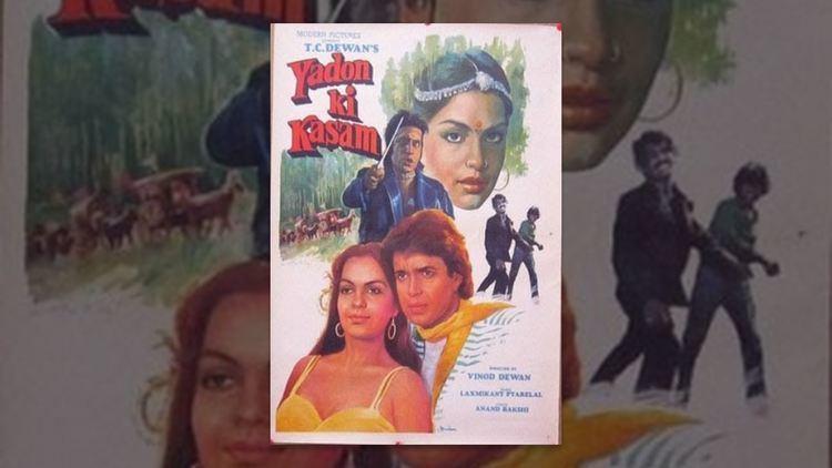 Yaadon Ki Kasam Yadon ki Kasam Full Hindi Movie Mithun Chakraborty YouTube