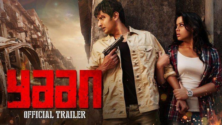 Yaan (film) Yaan Official Trailer Jiiva Thulasi Nair Harris Jayaraj YouTube